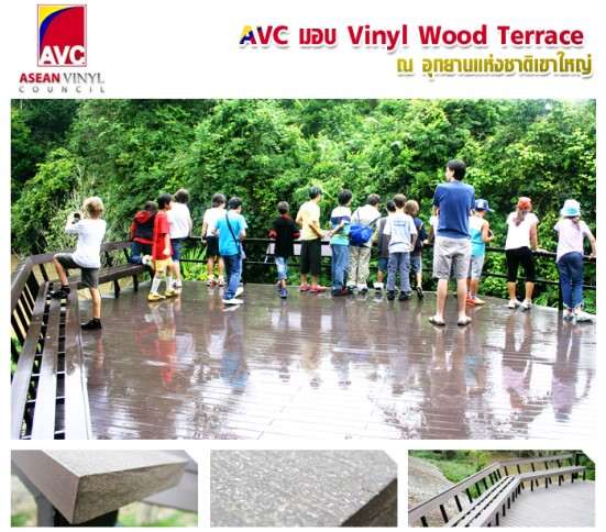 Vinyl wood terrace thailand